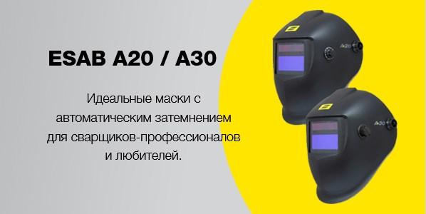 http://svarka-ufa.ru/products/svarochnaya-maska-khameleon-esab-a30